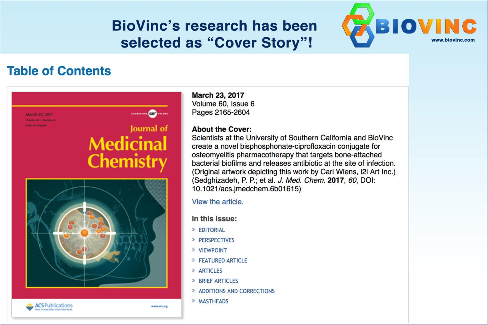 BioVinc's research has been selected as a Cover Story in the Journal of Medicinal Chemistry